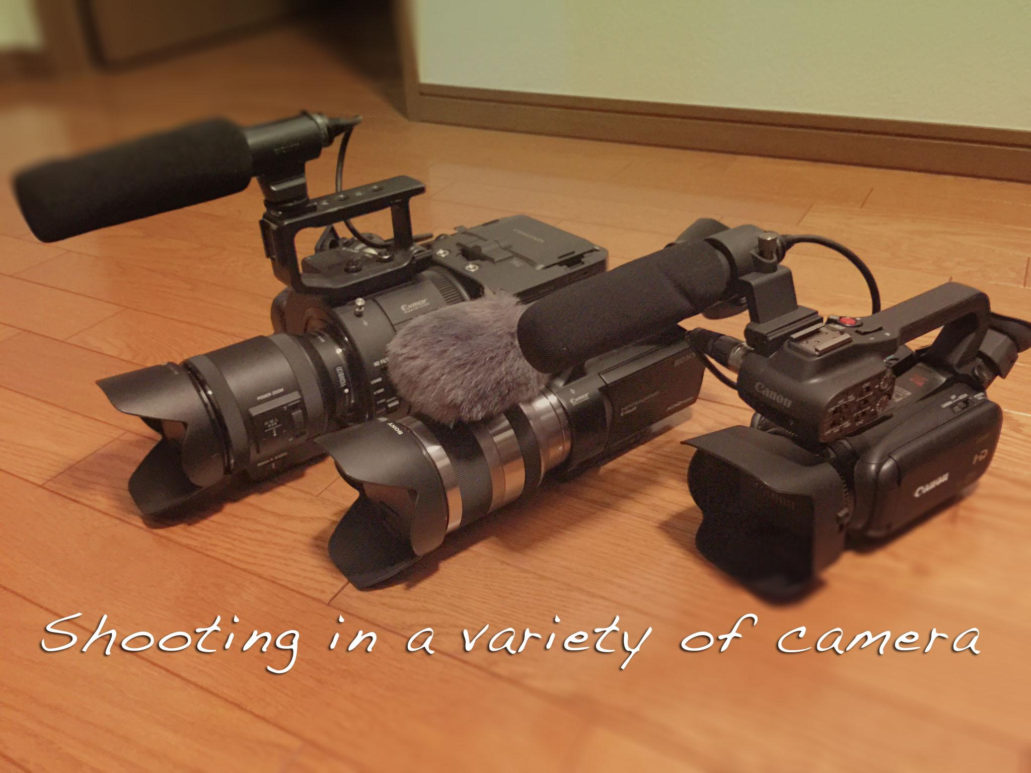 色々なカメラで撮影してみた – FS700JK/VG30/XA25/GoPro
