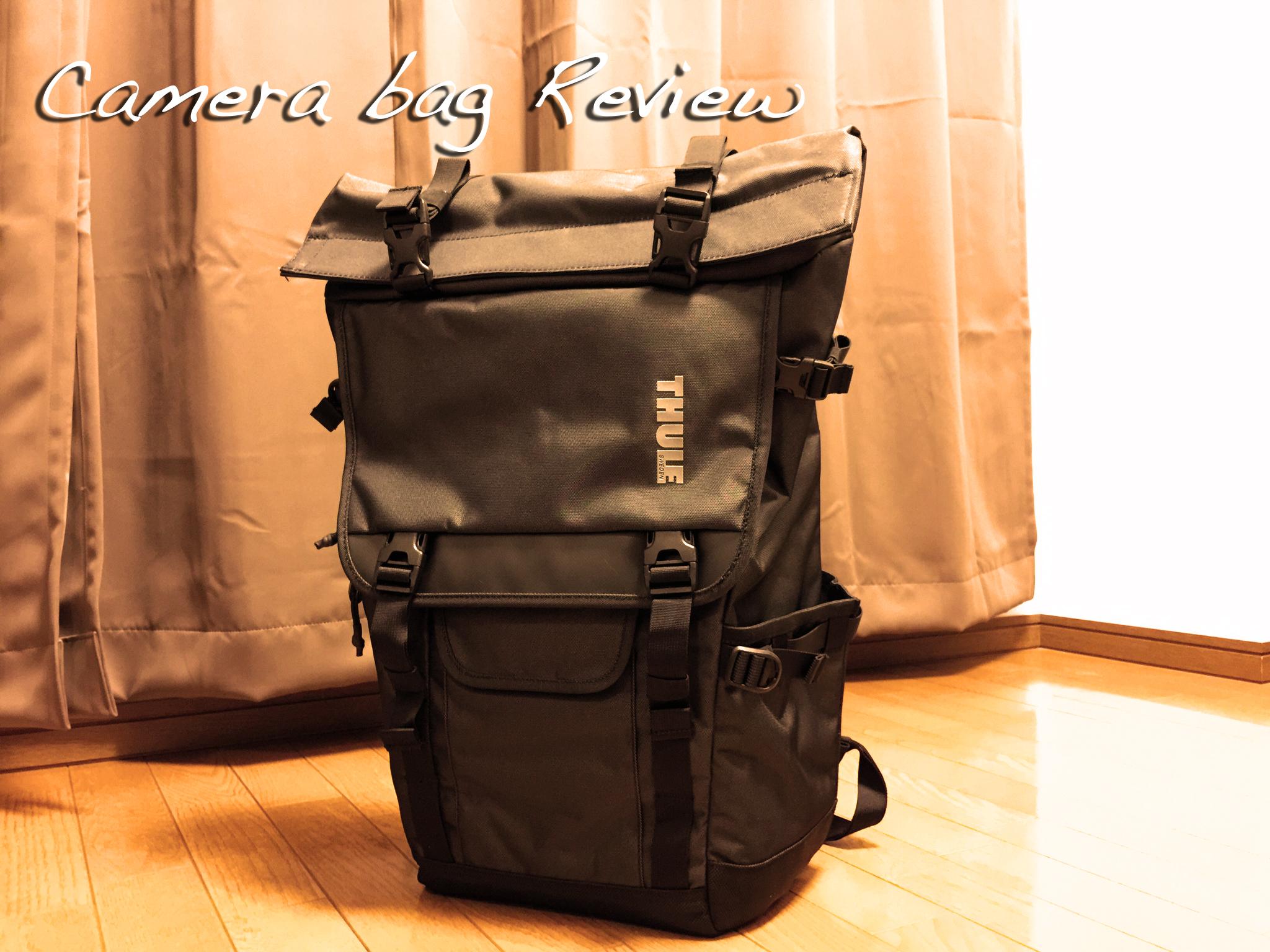 機材運びに持っていくバッグ (THULEカメラバッグ) -Camera Bag Review-