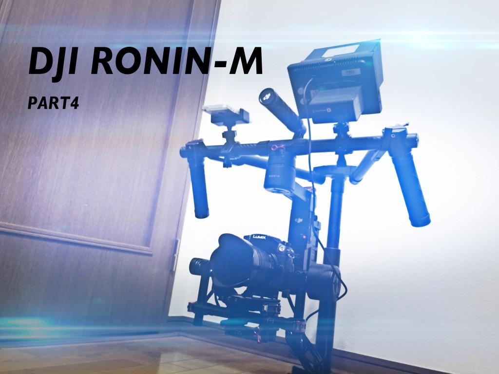 DJI RONIN M PART4 (RONIN用モニター)