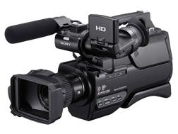 HXR-MC2000J