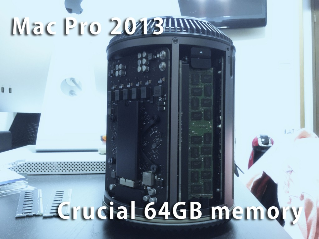 低予算でMac Pro(2013)のメモリを64GBにするならCrucialがオススメ 〜購入→交換してみた〜