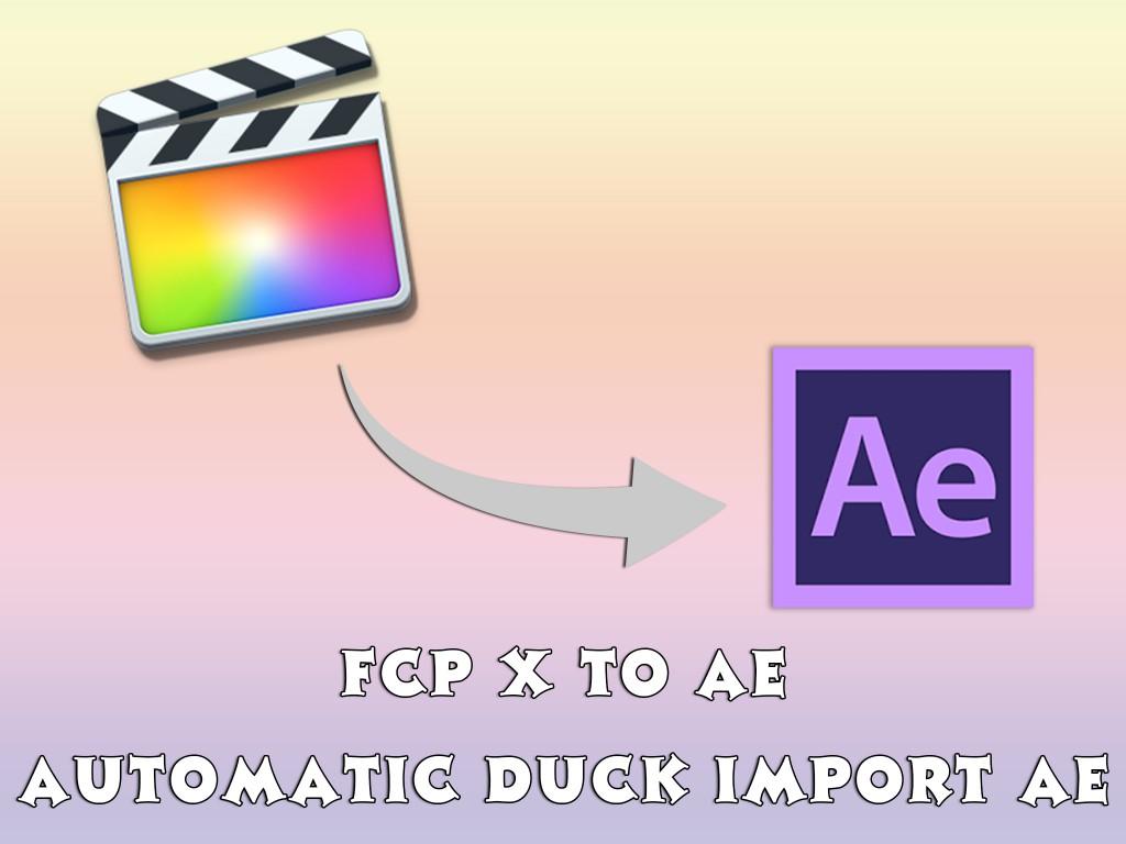 FCPXのプロジェクトデータをAEのプロジェクトに移す方法