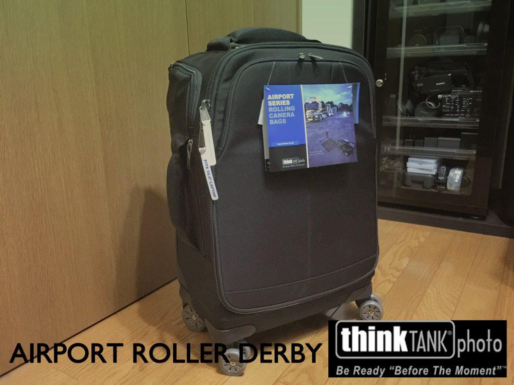ワンマンオペレーターのカメラバッグ (キャリーバッグ ThinkTANK photo Airport Roller Derby)